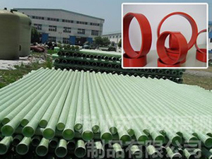 FRP cable duct
